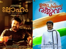 http://malayalam.filmibeat.com/img/2015/09/12-1442035816-loham-rajavu.jpg