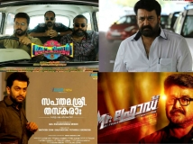 http://malayalam.filmibeat.com/img/2015/10/03-1443850074-mollywood-joins-the-heist-squad.jpg
