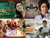 https://malayalam.filmibeat.com/img/2015/10/08-1444293921-female-film-malayalam-cover.jpg