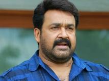 http://malayalam.filmibeat.com/img/2015/10/23-1445584487-mohanlal-after-drishyam-08.jpg