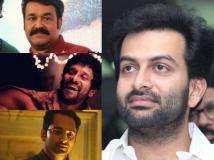 https://malayalam.filmibeat.com/img/2015/10/31-1446280597-prithvi-in-aadu-jeevitham.jpg
