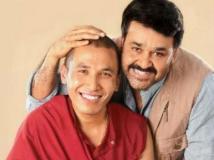 https://malayalam.filmibeat.com/img/2015/11/16-1447646459-siddharth-lama-in-edavapathy-03.jpg