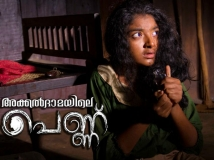 http://malayalam.filmibeat.com/img/2015/11/19-1447908486-akkaldhamayile-pennu-07.jpg