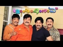 https://malayalam.filmibeat.com/img/2015/11/22-1448179381-johnhonai.jpg