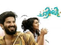 https://malayalam.filmibeat.com/img/2015/12/08-1449547982-charlie-song-01.jpg