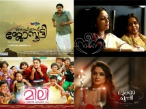 http://malayalam.filmibeat.com/img/2015/12/21-1450679009-cover.jpg