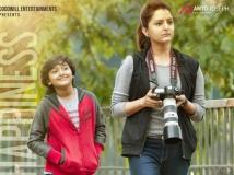 http://malayalam.filmibeat.com/img/2015/12/23-1450852233-jo-and-the-boy-01.jpg