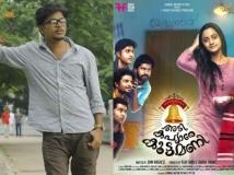 http://malayalam.filmibeat.com/img/2015/12/29-1451370976-john-varghese-main.jpg