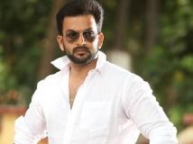 http://malayalam.filmibeat.com/img/2016/01/06-1452048395-prithviraj-01.jpg