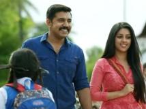 http://malayalam.filmibeat.com/img/2016/01/25-1453691554-pookkal-panineer-pookkal-03.jpg