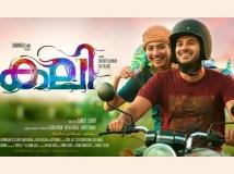 https://malayalam.filmibeat.com/img/2016/03/16-1458101737-kali-01.jpg