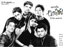 https://malayalam.filmibeat.com/img/2016/03/27-1459073953-boys-team-reunites.jpg