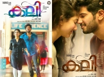 https://malayalam.filmibeat.com/img/2016/03/31-1459399321-kali-01.jpg