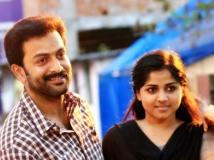http://malayalam.filmibeat.com/img/2016/03/chandini-prithviraj-20-1458461949.png