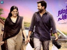 https://malayalam.filmibeat.com/img/2016/03/darwinte-parinamam-20-1458472465.jpg