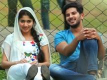 https://malayalam.filmibeat.com/img/2016/03/kali-27-1459049468.jpg