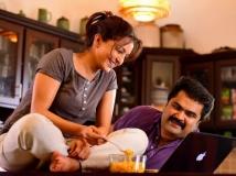 https://malayalam.filmibeat.com/img/2016/03/manju-anoop-21-1458547298.jpg