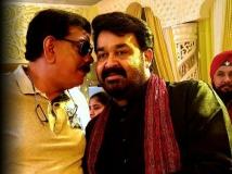 http://malayalam.filmibeat.com/img/2016/03/oppam-04-15-1458034444.jpg