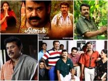 https://malayalam.filmibeat.com/img/2016/03/unexpected-ending-malayalam-film-22-1458632468.jpg
