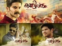 http://malayalam.filmibeat.com/img/2016/04/kammatti-paadam-27-1461739474.jpg