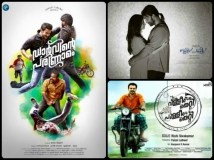 http://malayalam.filmibeat.com/img/2016/06/the-first-half-of-2016-27-1467015146.jpg