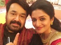 http://malayalam.filmibeat.com/img/2016/06/vimala-raman-02-08-1465372453.jpg