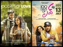 https://malayalam.filmibeat.com/img/2016/07/100daysoflove-09-1468057311.jpg