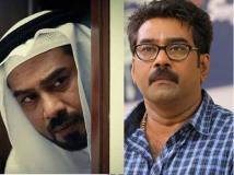 https://malayalam.filmibeat.com/img/2016/07/bijumenon-11-1468242498.jpg