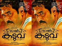 https://malayalam.filmibeat.com/img/2016/07/bijumenon-25-1469449198.jpg