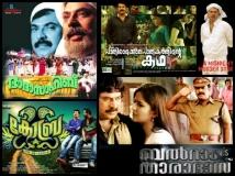 https://malayalam.filmibeat.com/img/2016/07/mammootty-doublerole-02-07-1467877284.jpg