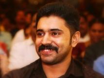 http://malayalam.filmibeat.com/img/2016/07/nivin-pauly-17-1468748024.jpg