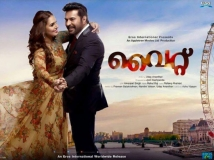 http://malayalam.filmibeat.com/img/2016/07/white-movie-review-29-1469781105.jpg