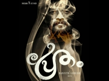 http://malayalam.filmibeat.com/img/2016/08/pretham-movie-review-13-1471062359.jpg