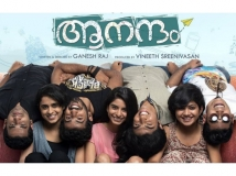 https://malayalam.filmibeat.com/img/2016/10/aanandam-29-1477719280.jpg