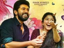 https://malayalam.filmibeat.com/img/2016/10/premam-copied-25-1477387193.jpg