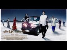 https://malayalam.filmibeat.com/img/2016/11/10kalpanakal-08-1478626938-09-1478671814.jpg