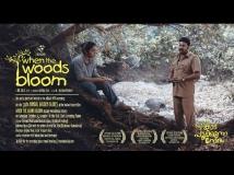 https://malayalam.filmibeat.com/img/2016/11/kaadupookkunnaneram-09-1478665624-09-1478693114.jpg