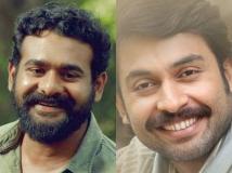 https://malayalam.filmibeat.com/img/2016/12/sidharthjishnu-12-1481521048.jpg