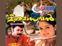 https://malayalam.filmibeat.com/img/2017/01/05-1462420819-meesha-madhavan-04-28-1485592661.jpg