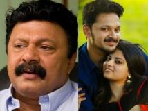 http://malayalam.filmibeat.com/img/2017/01/lalualex-ben-30-1485755228.jpg