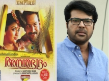 https://malayalam.filmibeat.com/img/2017/01/mammootty-replaced-by-prithviraj-02-17-1484647754.jpg