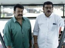 https://malayalam.filmibeat.com/img/2017/02/14-18-1487407162.jpg