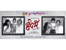 https://malayalam.filmibeat.com/img/2017/02/clint-27-1488195710.jpg