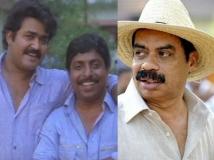 https://malayalam.filmibeat.com/img/2017/02/dasanum-vijayanum-09-1486622563.jpg