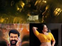 https://malayalam.filmibeat.com/img/2017/02/sametitle-15-1487151067.jpg