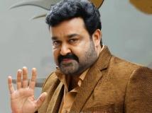 https://malayalam.filmibeat.com/img/2017/03/08-1483863842-08-1412761944-mohanlal-1-29-1490794073.jpg