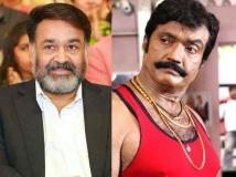 https://malayalam.filmibeat.com/img/2017/04/bheeman-raghu-01-24-1493019334.jpg