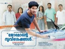 http://malayalam.filmibeat.com/img/2017/04/jomontesuviseshangal-13-1492071194.jpg