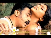 https://malayalam.filmibeat.com/img/2017/04/kamal-abhirami-03-06-1491456755.jpg