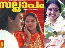 https://malayalam.filmibeat.com/img/2017/04/manju-warrier-valsala-menon-04-07-1491539745.jpg